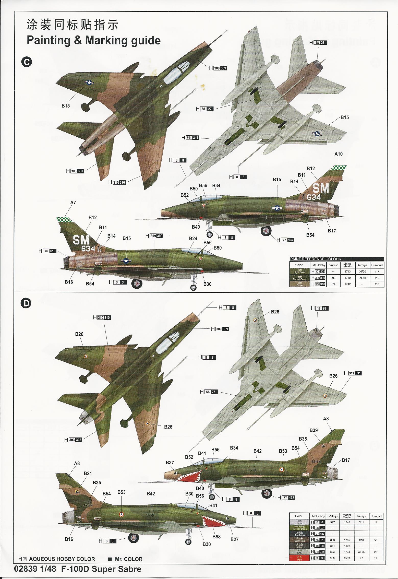 scan17.jpg
